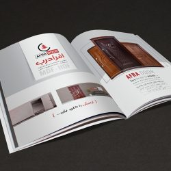 طراحی کتابچه افرا درب